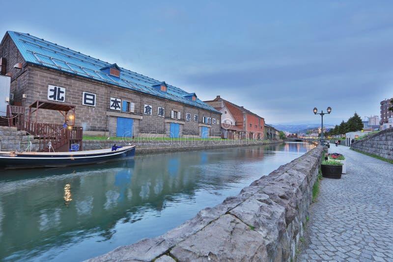 Canaux historiques d'Otaru à Otaru, Hokkaido, Japon image stock