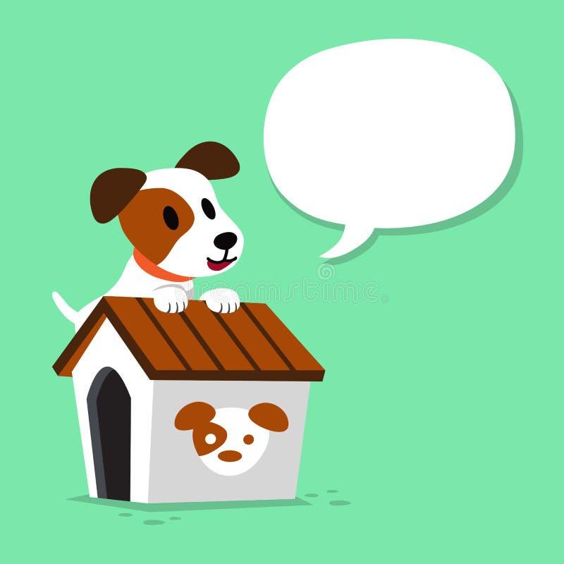 Cane e fossa di scolo del terrier di russell della presa del personaggio dei cartoni animati con il fumetto royalty illustrazione gratis