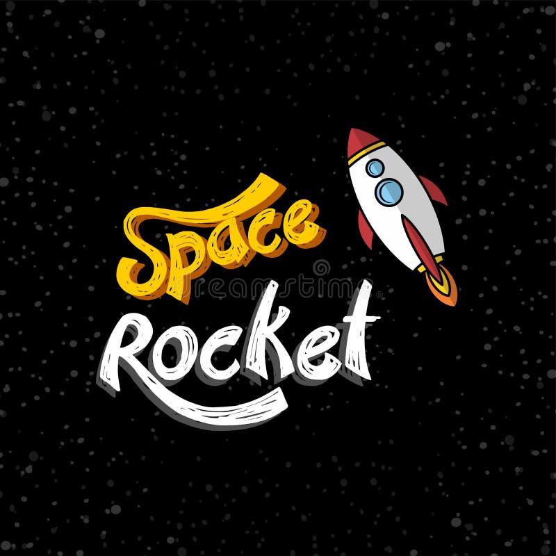 canela do foguete de espaço ilustração do vetor
