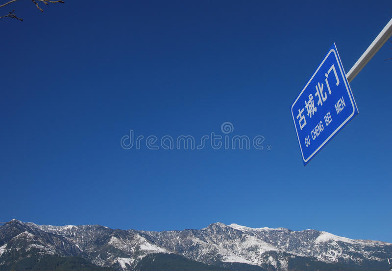 Cang mountain in southwest China stock image
