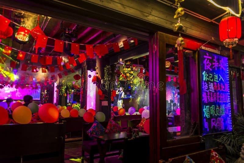 Cantante, Dali Old Town è ben noto per la sua vita notturna vibrante, provincia di Yunnan, Cina fotografie stock libere da diritti