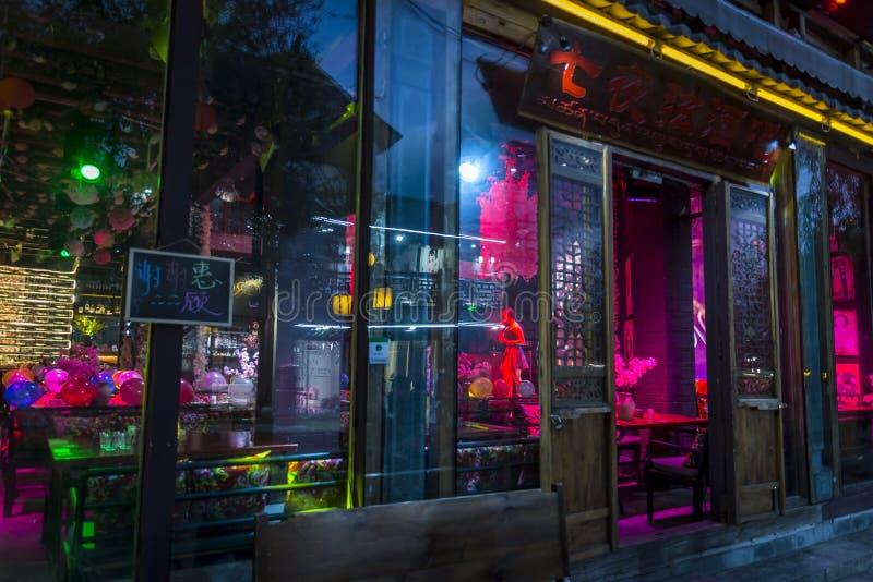Cantante, Dali Old Town è ben noto per la sua vita notturna vibrante, provincia di Yunnan, Cina fotografia stock libera da diritti