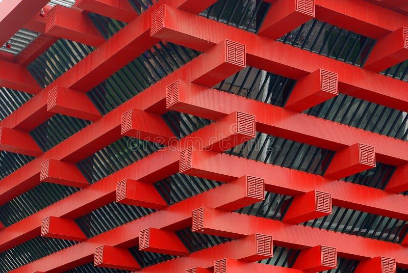 Canto do telhado da EXPO 2010 de Shanghai do pavilhão de China fotos de stock royalty free