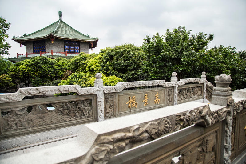 Canton, attrazioni turistiche famose di Guangdong, Cina nell'inchiostro parcheggia, ponti di pietra scolpiti di uno stile archite immagini stock libere da diritti