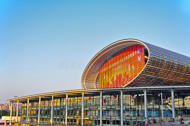 Download Canton fair pazhou complex editorial stock photo. Image of asia - 21684533