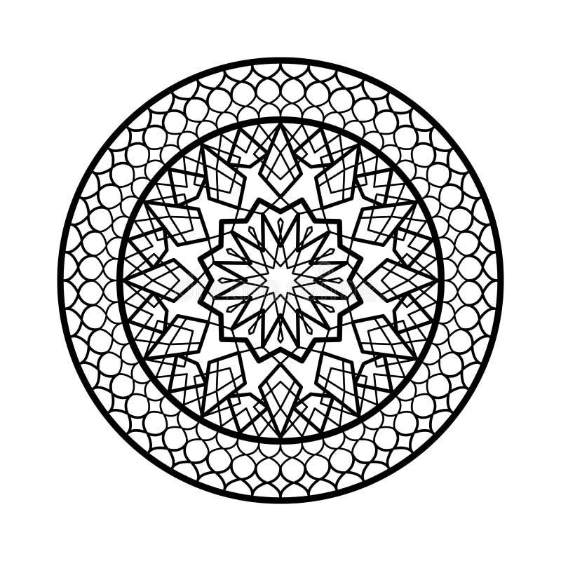 Capítulo árabe del círculo Diseño islámico tradicional Elemento de la decoración de la mezquita Fondo de la elegancia con área de libre illustration
