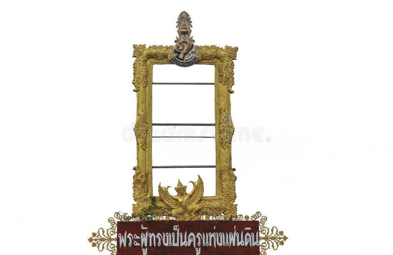 Capítulo y símbolo del rey de Tailandia fotos de archivo libres de regalías