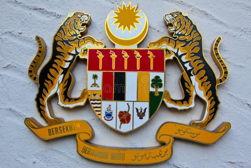 Capa de Malasia de brazos fotografía de archivo libre de regalías