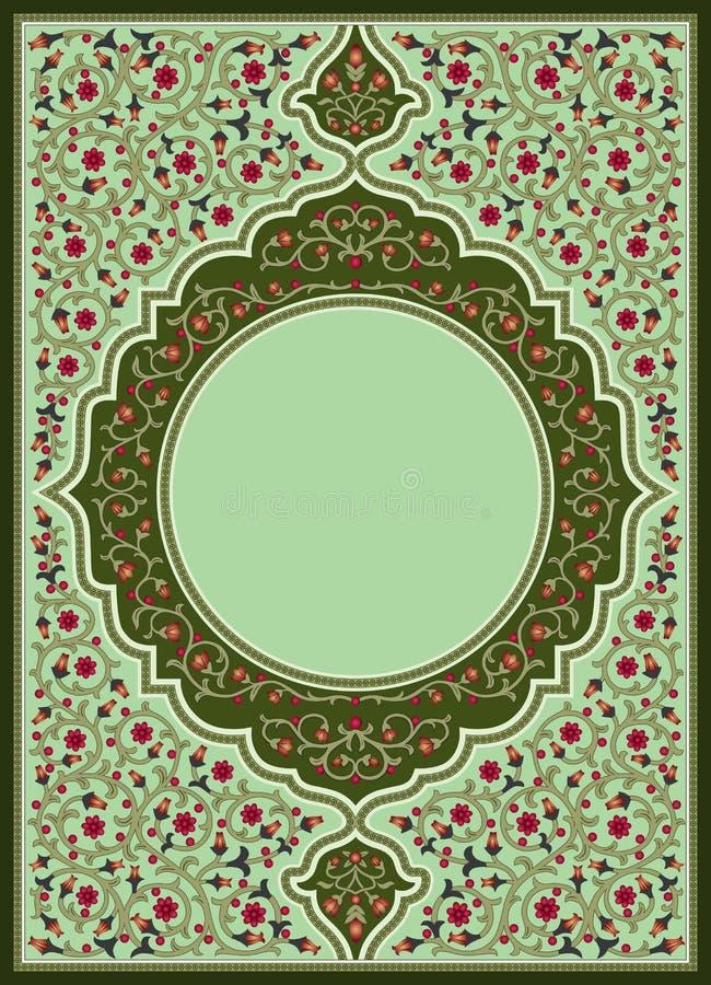 Capa do livro da oração brilhante ilustração stock