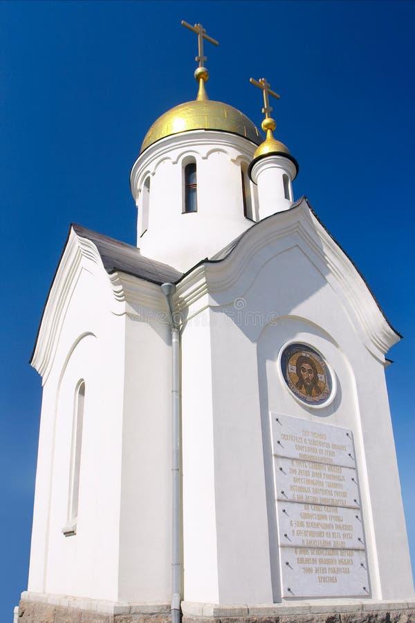 Capela - centro do russo fotografia de stock royalty free