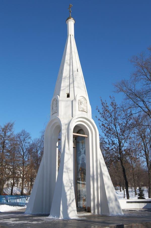 Capela de nossa senhora de Kazan imagens de stock