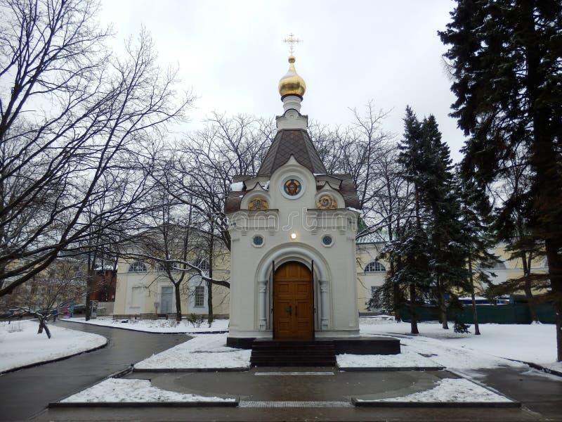 Capela dentro do Kremlin de Nijni Novgorod fotografia de stock