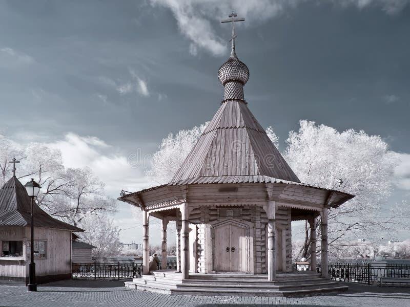Capela em Kosino imagens de stock royalty free