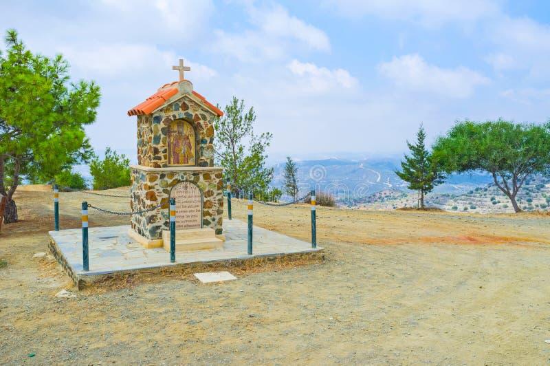 A capela minúscula foto de stock royalty free