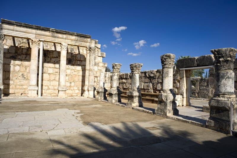 capernaum synagoga zdjęcie royalty free