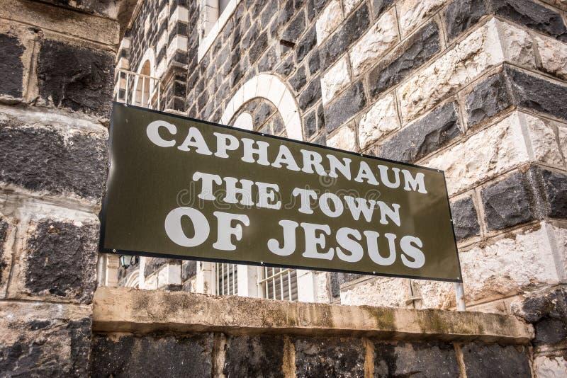 Capharnaum标志,内盖夫加利利,以色列 免版税库存图片