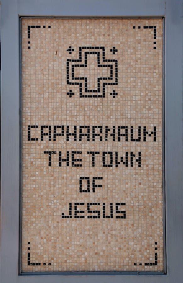 Caphernaum, древний город Иисуса стоковая фотография