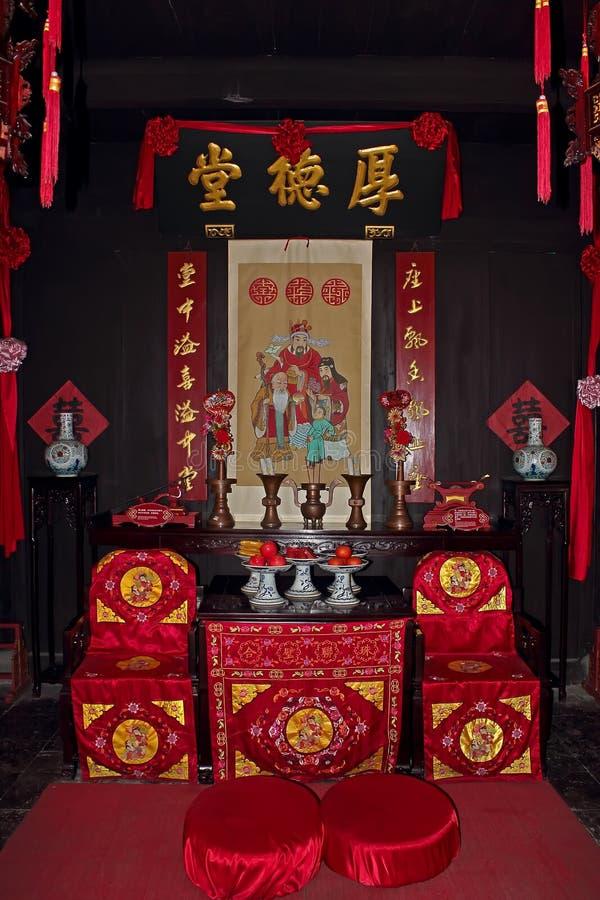 Capilla antigua china fotos de archivo libres de regalías