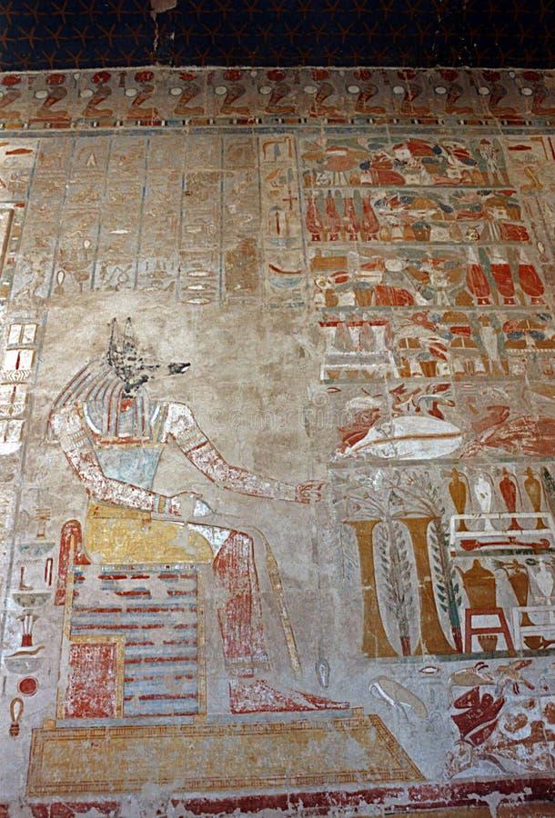 Capilla de Anubis foto de archivo libre de regalías
