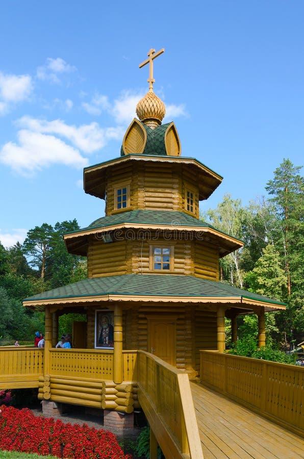 Capilla de la fuente santa de serafín del St de Sarov, Rusia fotos de archivo libres de regalías
