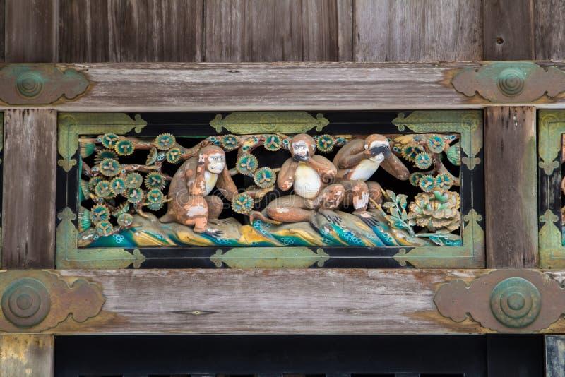 Capilla de Toshugu foto de archivo libre de regalías