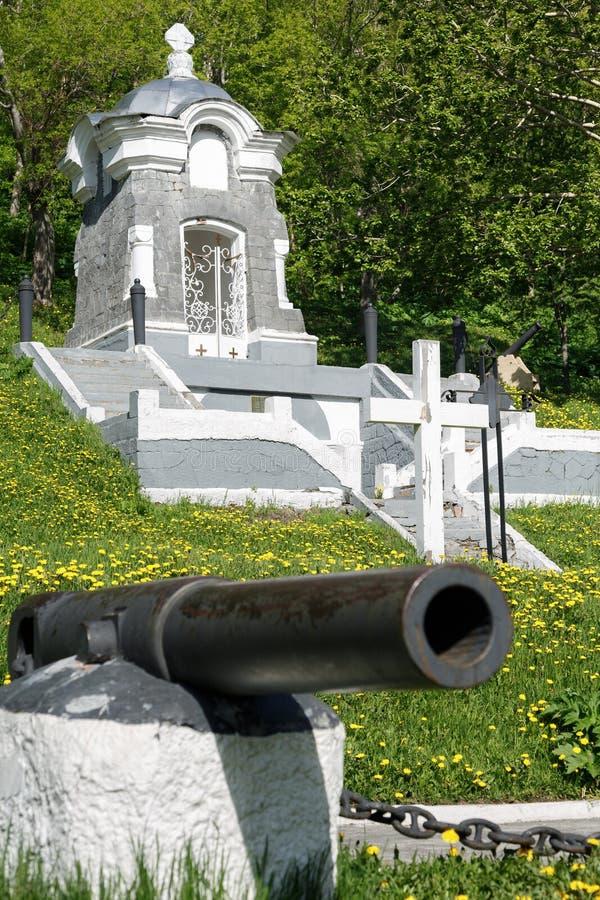 Capilla del monumento, construida en honor de la defensa acertada de Petravlosk del ataque de la escuadrilla anglofrancesa en 185 foto de archivo libre de regalías