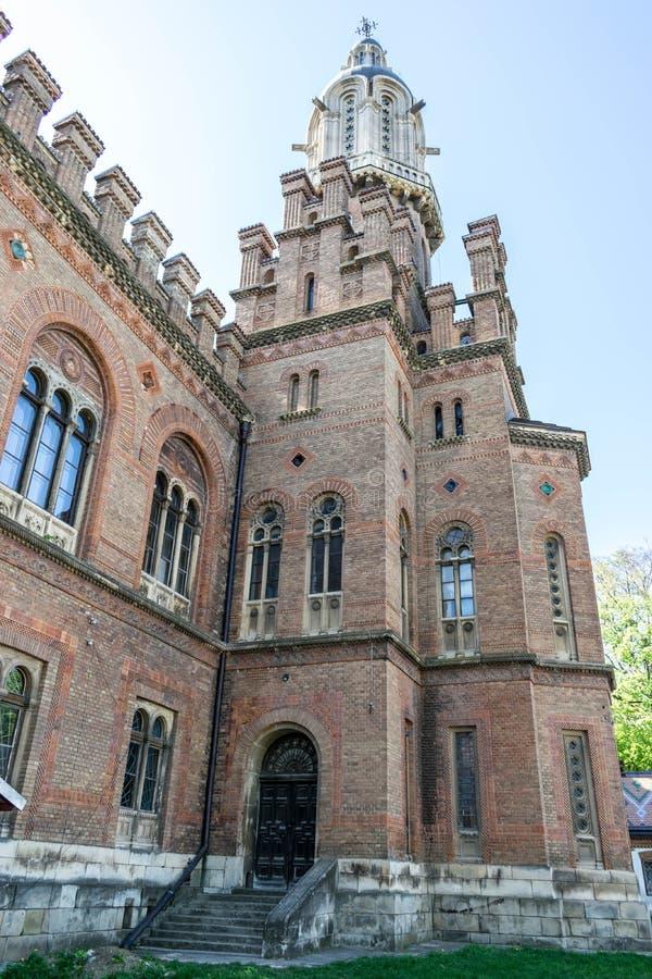 Capilla en el territorio de la universidad del nacional de Chernivtsi fotos de archivo