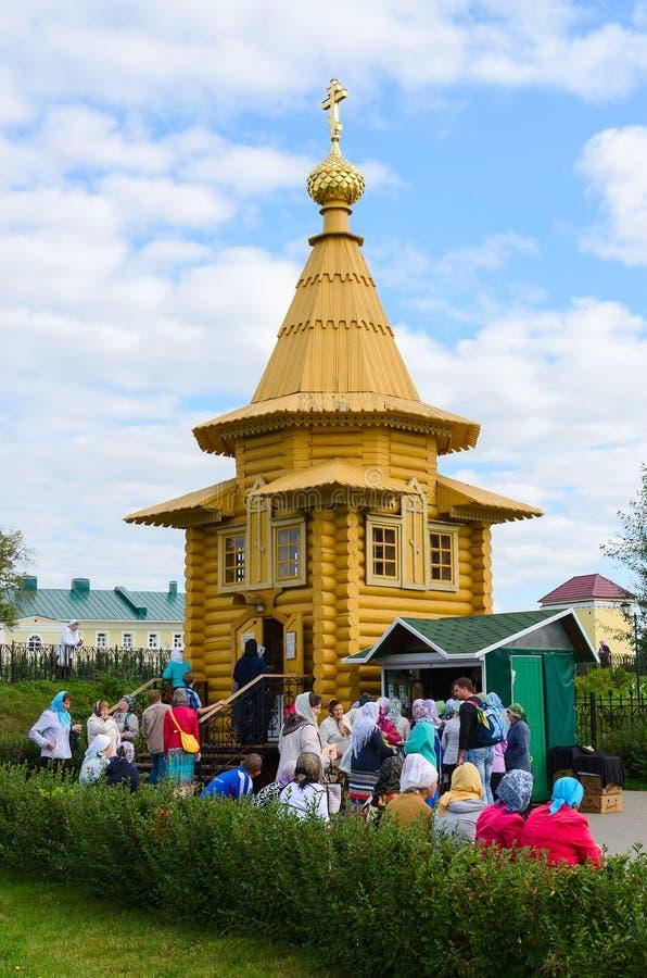 Capilla en honor del serafín del St de Sarov, serafín de la trinidad santa imagenes de archivo