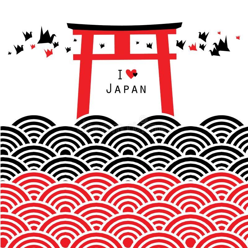 Capilla inconsútil de Fushimi Inari Taisha de los modelos de la onda negra roja en vector de la pared de Kyoto, Japón stock de ilustración