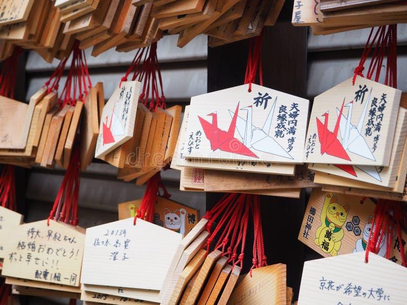 Capilla japonesa en Fukuoka foto de archivo