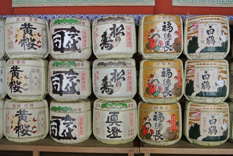 Capilla nikko del toshogu del motivo fotografía de archivo libre de regalías