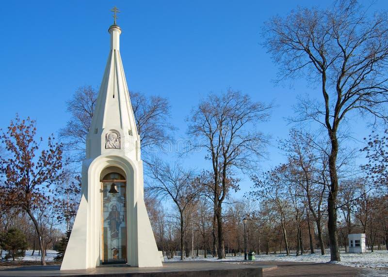 Capilla vieja en la ciudad de Yaroslavl imagen de archivo libre de regalías