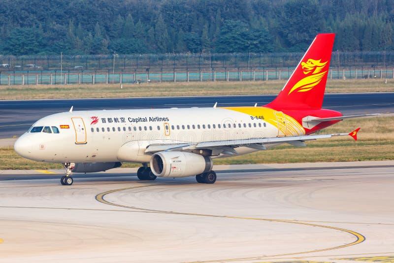 Capital Airlines Airbus A319 avião Aeroporto de Pequim imagem de stock