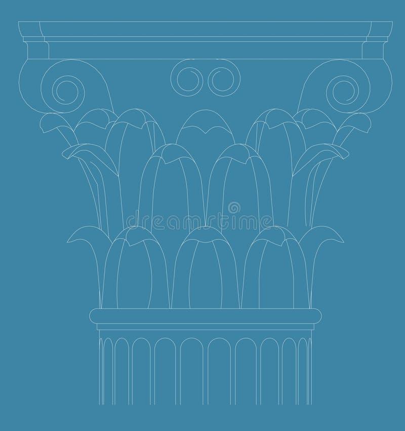 Capital corinthien illustration libre de droits