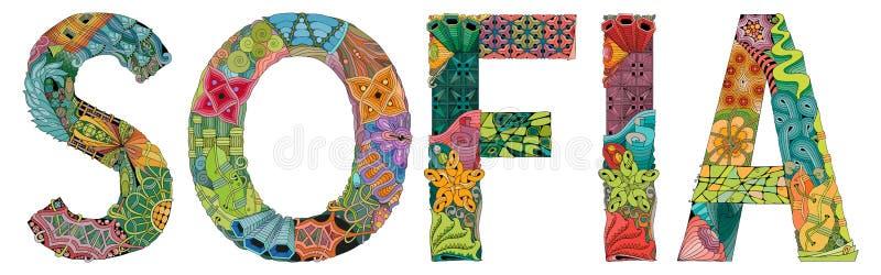 Capital de la ciudad búlgara Sofía. Objeto de zentángulo decorativo vectorial para decoración ilustración del vector