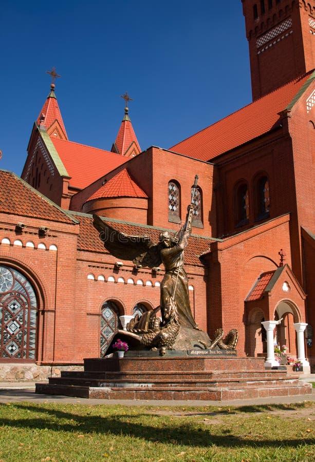 Capital de Minsk du Belarus photos libres de droits