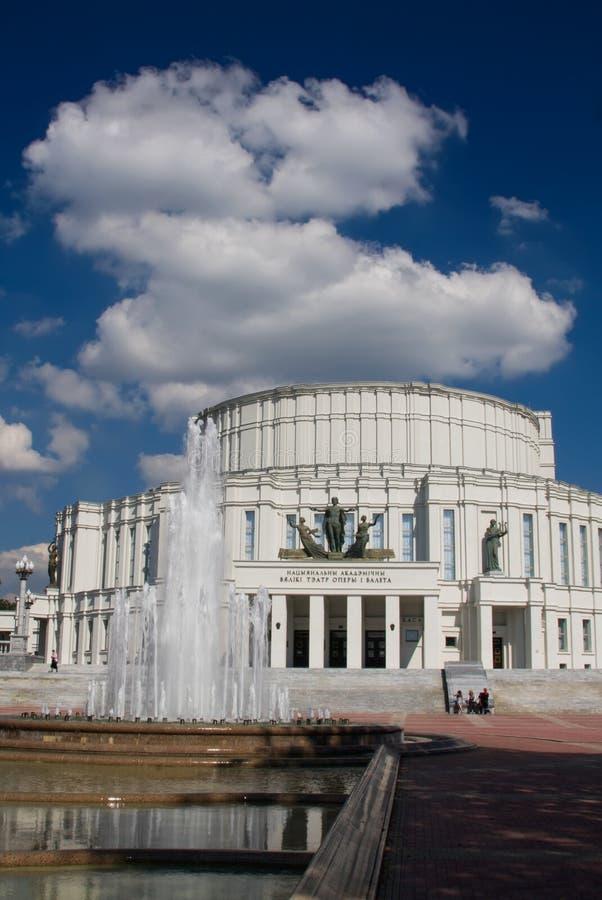 Capital de Minsk du Belarus images libres de droits
