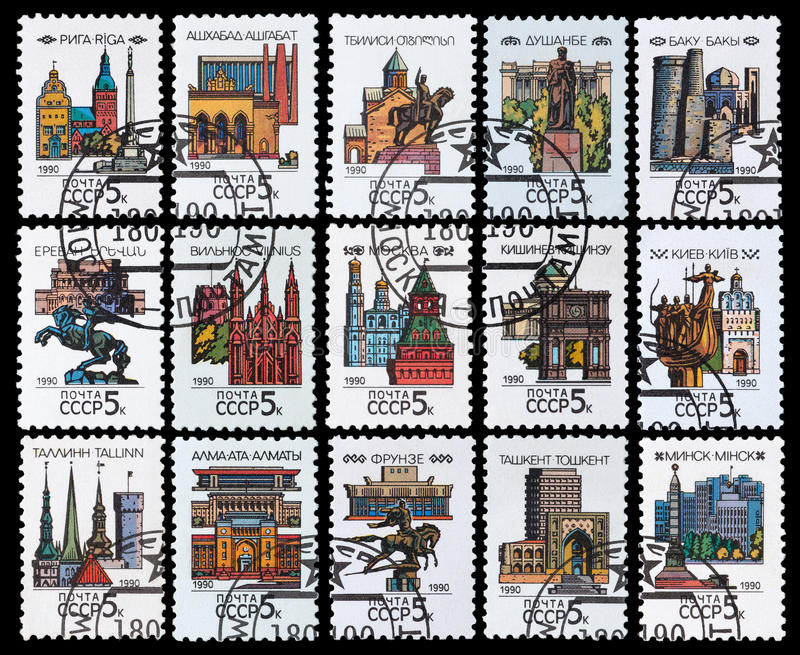 Capitals of Soviet Republic stock illustration