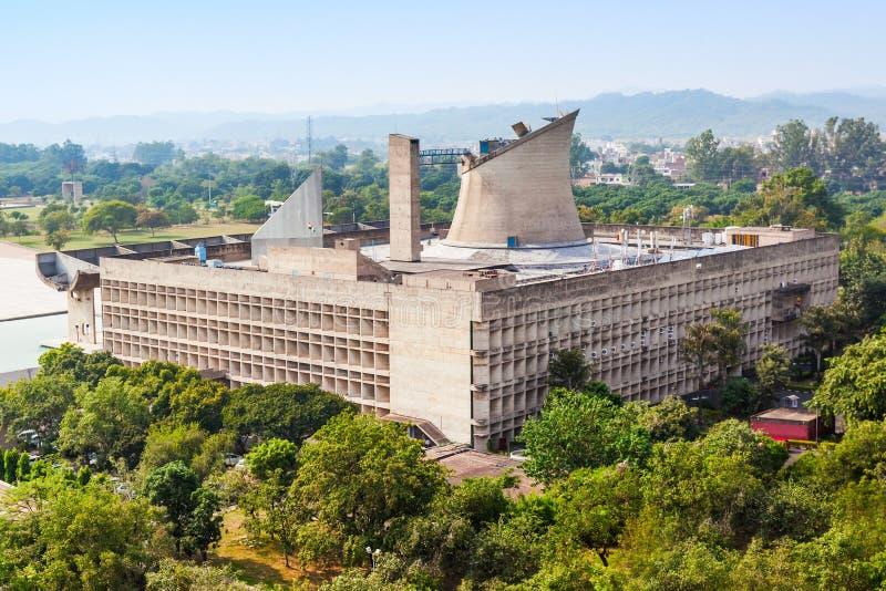 Capitol σύνθετο, Chandigarh στοκ φωτογραφία με δικαίωμα ελεύθερης χρήσης