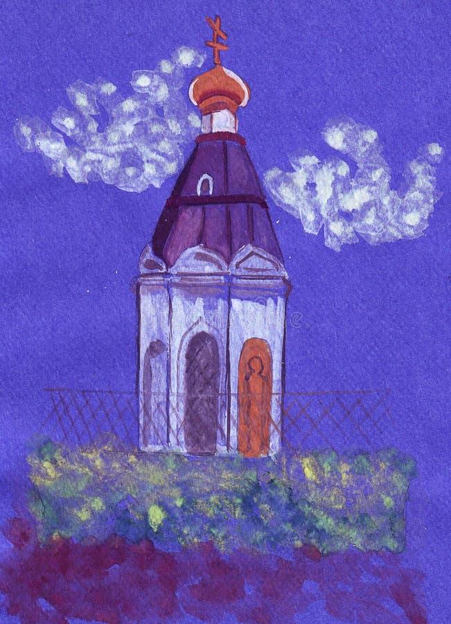 Cappella bianca di Krasnojarsk delle attrazioni dell'illustrazione che sta sulla collina fotografia stock libera da diritti