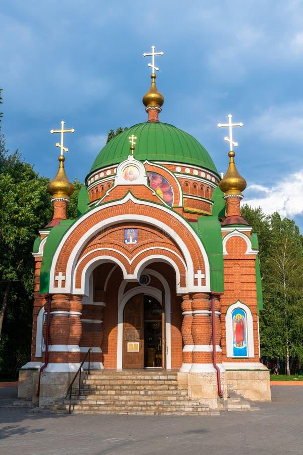 Cappella dei san Peter e Paul in Lipeck, Russia immagine stock libera da diritti