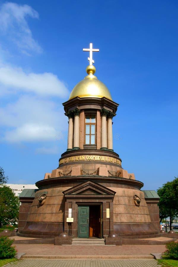 Cappella ortodossa fotografia stock