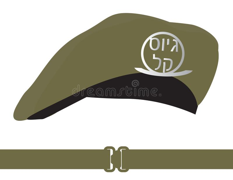 Cappello militare verde dell'Israele con il saluto facile ebraico di assunzione per i nuovi soldati illustrazione vettoriale
