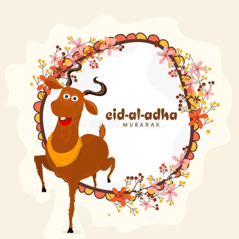 Capra per la celebrazione di Eid al-Adha illustrazione vettoriale