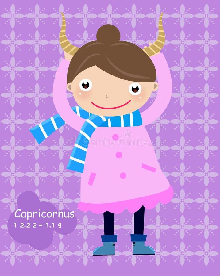 capricorn royalty ilustracja