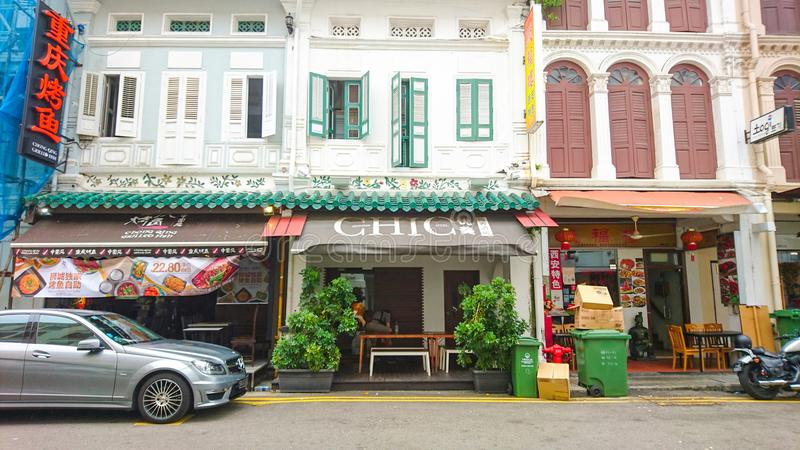 Capsule chic Otel à Singapour photos stock