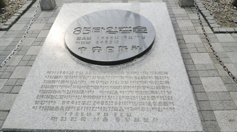Capsule de temps devant la tour de N Séoul en république de Corée image stock