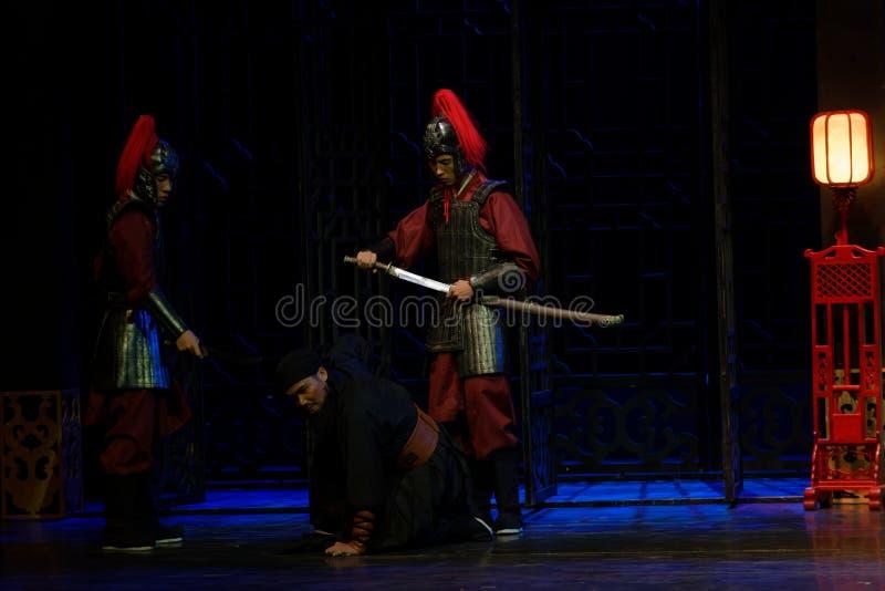 Capture el acto del asesino- en segundo lugar: la noche del drama histórico ejército-grande, ` Yangming ` de tres noches foto de archivo