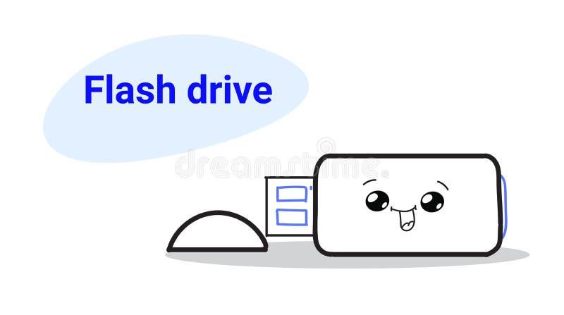 Carácter cómico de la historieta linda de memoria USB con el disco digital sonriente de la memoria del emoji de la cara del kawai ilustración del vector