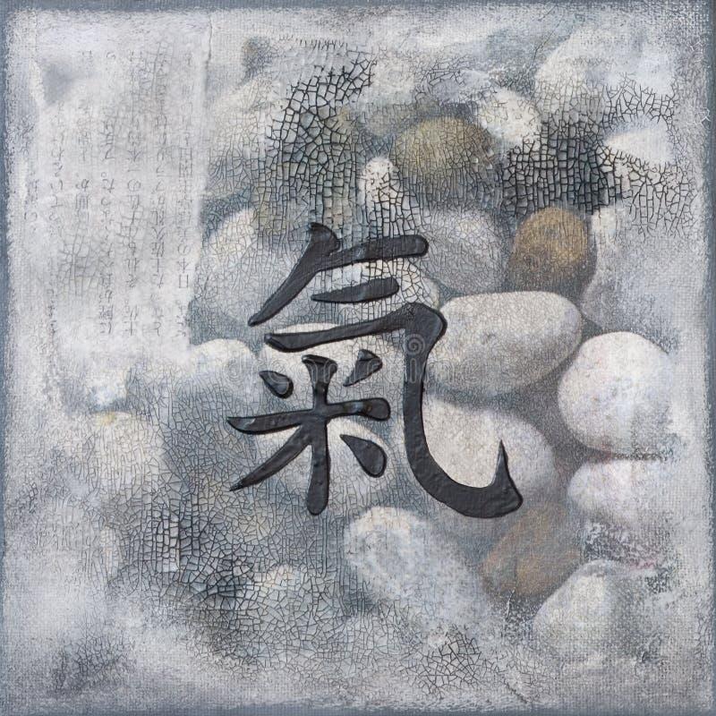 Caráter chinês   ilustração stock
